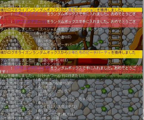 log11.png