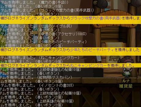 log12.png