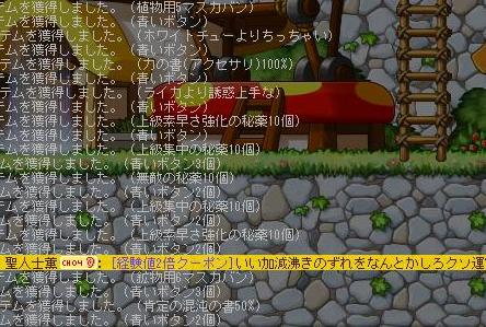 log13.png