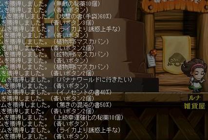 log14.png