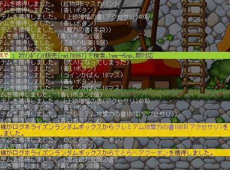 log17.png