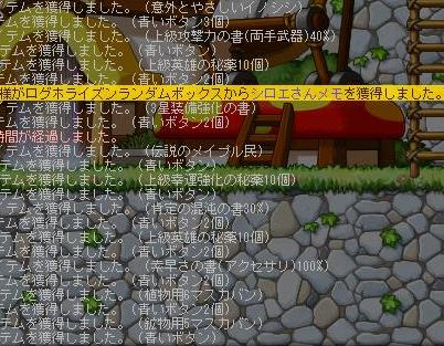 log18.png