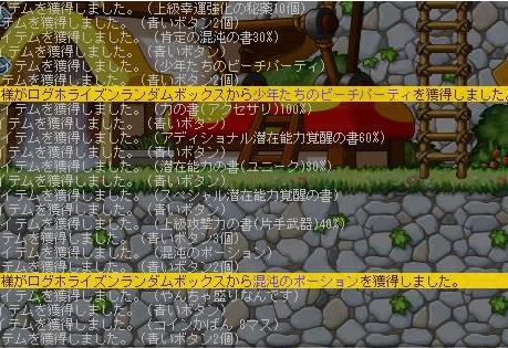 log2.png