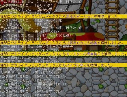 log21.png