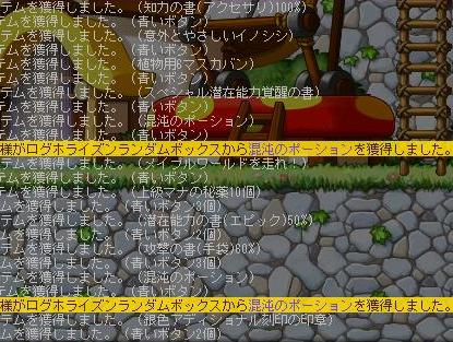 log23.png