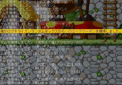 log24.png