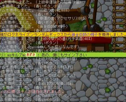log26.png