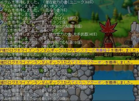log34.png