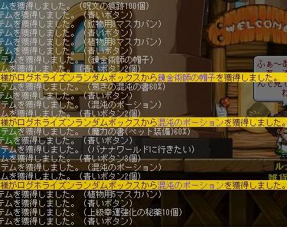 log48.png