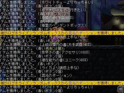 log51.png