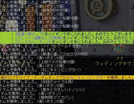 log53.png