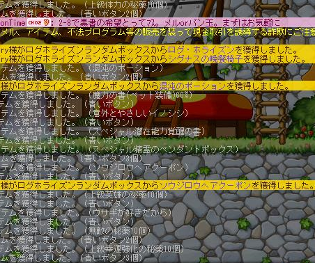 log6.png