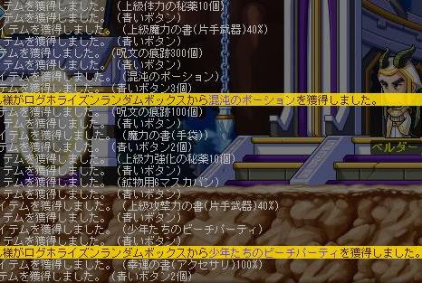 log62.png