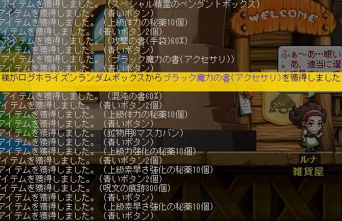 log68.png