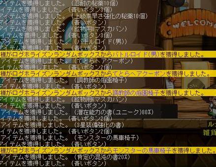 log69.png