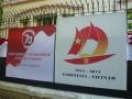P1060612インドネシア大使館前