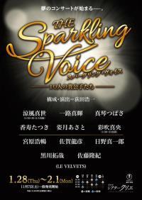 sparkling_sokuhou_convert_20150829095518_convert_20150829100855.jpg