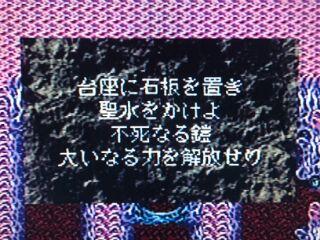 鎧ヒント2