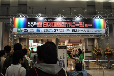 2015_THS_1.jpg