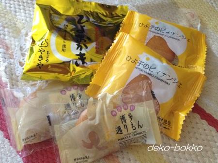 satommyちゃんからの素敵便 ご当地お菓子 201508