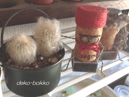 幻楽とコルク人形 201508