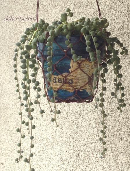 ろみたん産 グリーンネックレス 201509