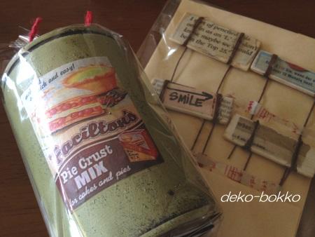 ヨーコさんのリメ缶 ピック 201509