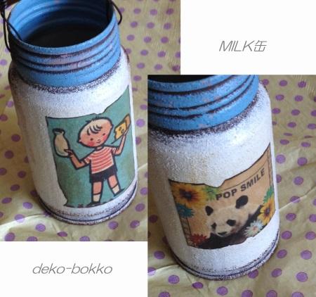 MARRYちゃんリメ缶 MILK缶-2 201510