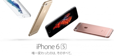Apple-event1