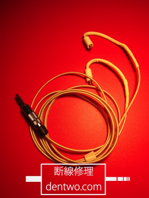 SAEC製交換用ケーブル・SHC-200FSの断線の修理画像です。Aug 21 2015IMG_0862