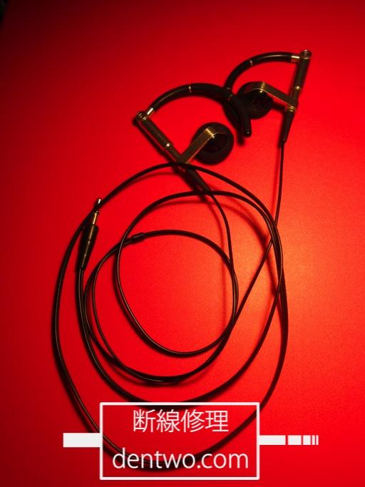 Bang & Olufsen製イヤホン・A8 Earphonesの分解修理、内部洗浄後の画像です。Aug 21 2015IMG_0872