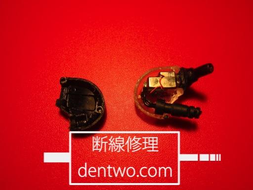 Westone製イヤホン・UM3Xの分解後の画像です。Aug 27 2015IMG_0811