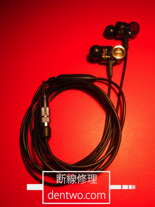 Victor製イヤホン・HA-FXZ200の断線の修理画像です。Aug 31 2015IMG_0924