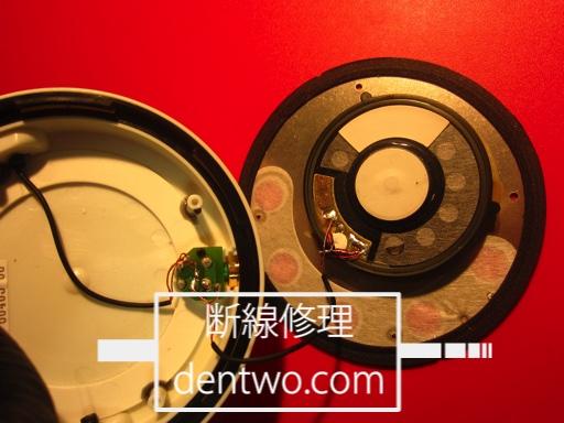 ULTRASONE製ヘッドホン・DJ1 PROの分解後の画像です。Sep 11 2015IMG_0982