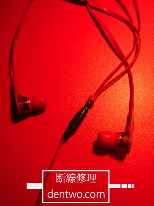 beats by dr.dre(MONSTER CABLE)製イヤホン・Tour MH BEATS IEの断線の修理画像です。Sep 25 2015IMG_1082
