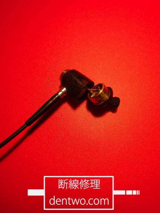 Victor製イヤホン・HP-FX500の分解画像です。Sep 25 2015IMG_1083