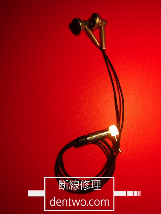 ninewave製イヤホン・NW-STUDIO PROの断線の修理画像です。Oct 02 2015IMG_1121