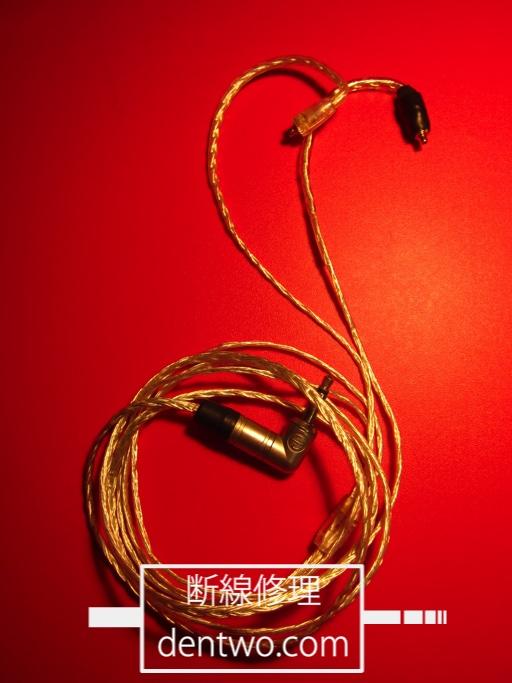 MMCX規格交換用ケーブル・AUDIO TRACK Re:Cable SR2のMMCXプラグ付近の断線の修理画像です。Oct 07 2015IMG_1169