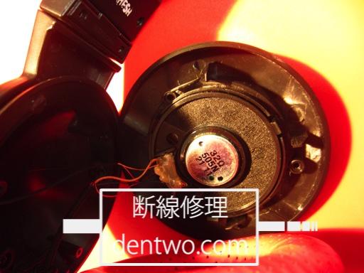 Skullcandy製ヘッドホン・HESH 2 2011 Troy Leeの分解後の画像です。Oct 07 2015IMG_1174