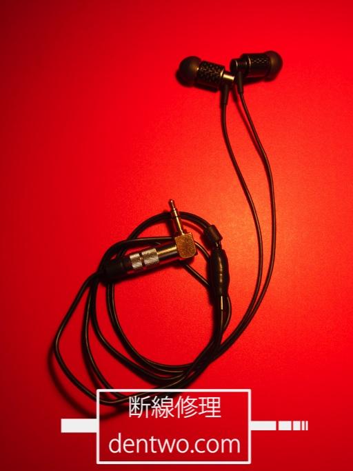 ZERO AUDIO製イヤホン・CARBO DOPPIO ZH-BX700-CDの断線の修理画像です。Oct 07 2015IMG_1178