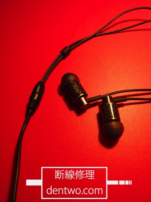 ZERO AUDIO製イヤホン・CARBO DOPPIO ZH-BX700-CDの左右分岐点の断線の修理画像です。Oct 07 2015IMG_1179