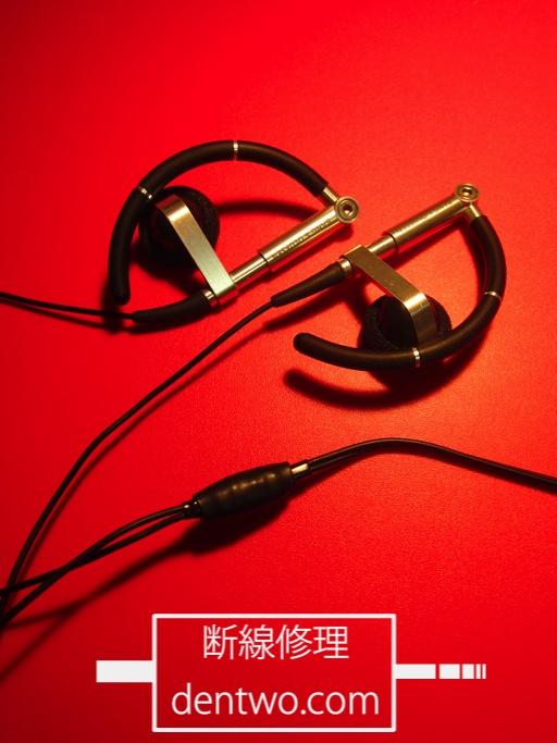 Bang & Olufsen製イヤホン・A8 Earphonesの左右分岐点の断線の修理画像です。Oct 07 2015IMG_1181