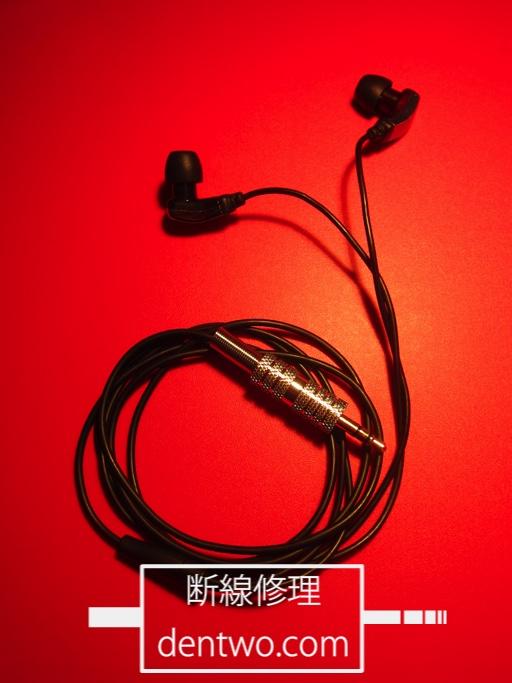 Logicool(Ultimate Ears)製イヤホン・UE600の断線の修理画像です。Oct 16 2015IMG_1237