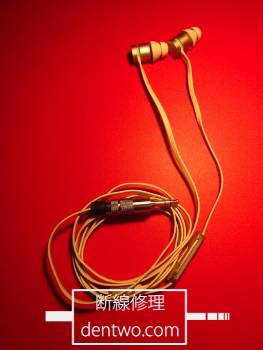 beats by dr.dre製イヤホン・urBeatsの断線の修理画像です。Oct 18 2015IMG_1246