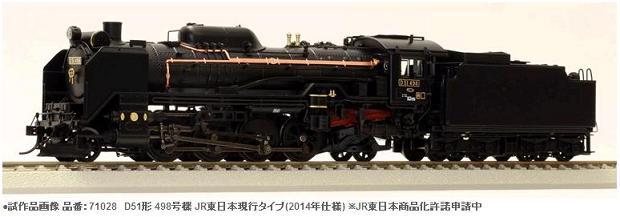 天賞堂D51498b