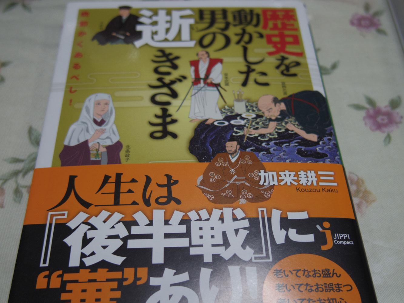 book201510062.jpg