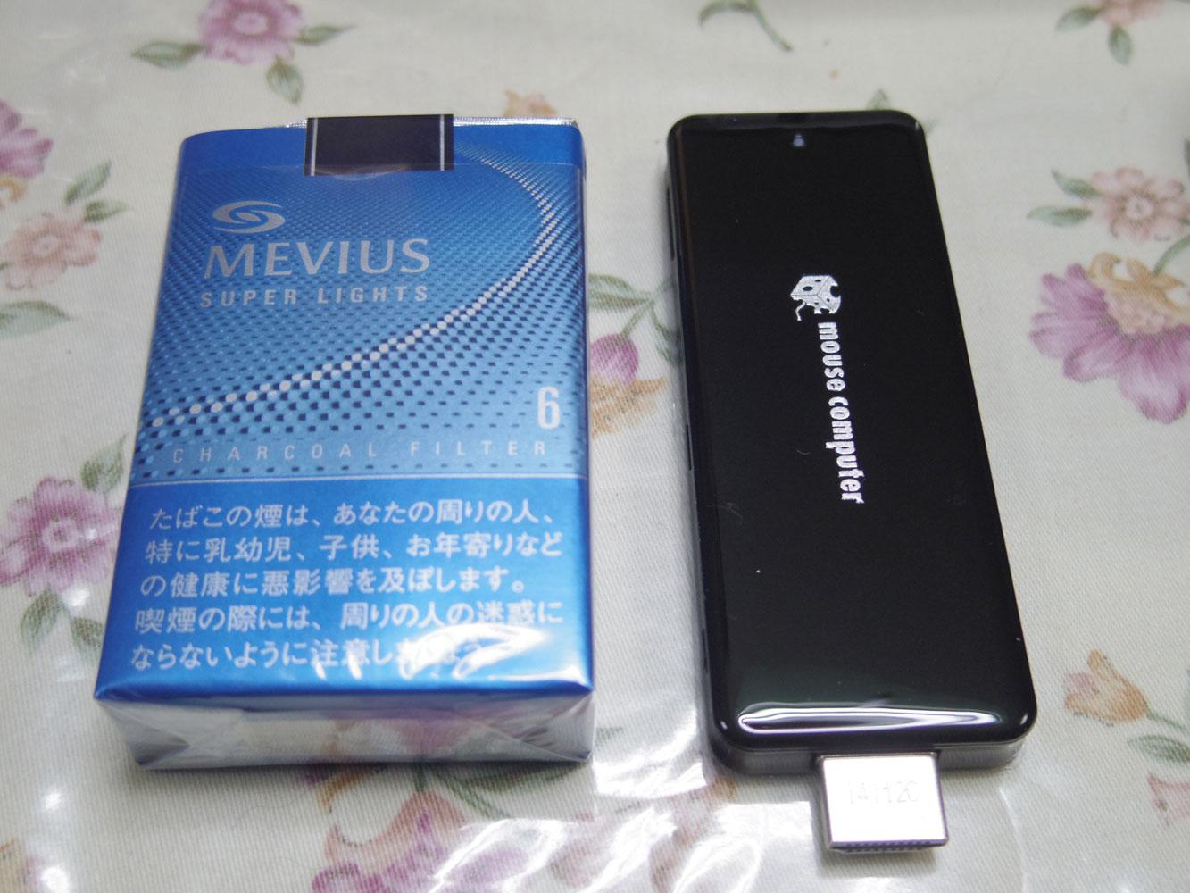 mouse201509142.jpg