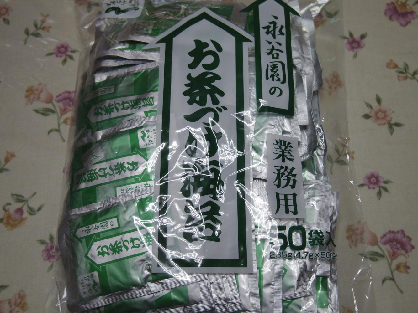 otyazuke201510201.jpg