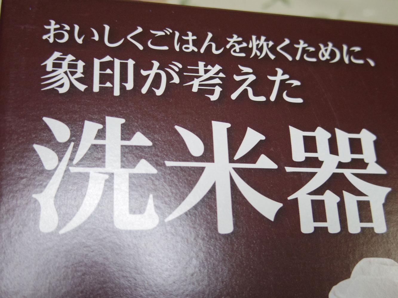 senmaiki201509021.jpg