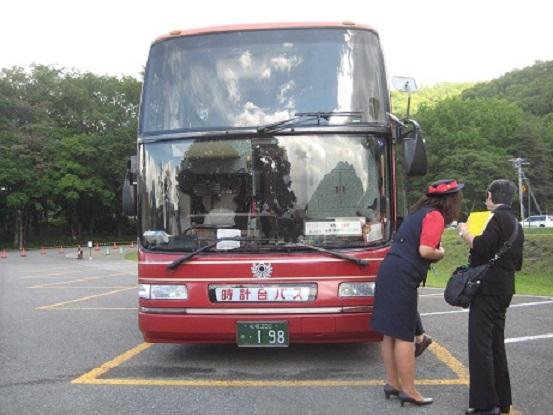 s016時計台バス
